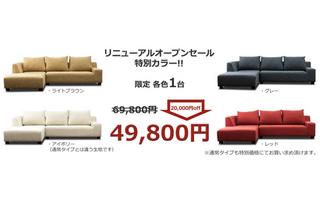sale_is028-sale.jpg