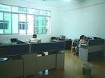 urom-office.jpg